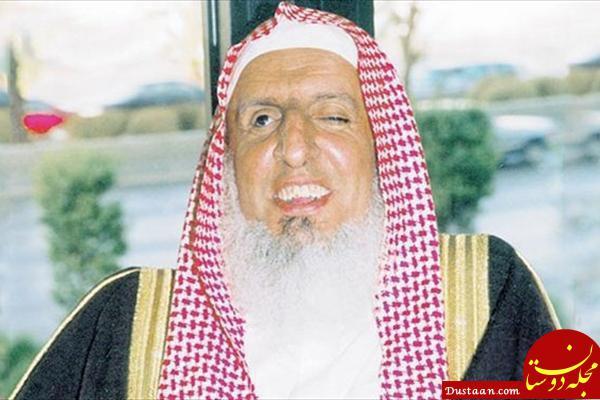 www.dustaan.com غیبت عجیب مفتی اعظم عربستان در مراسم خطبه عرفه پس از 35 سال