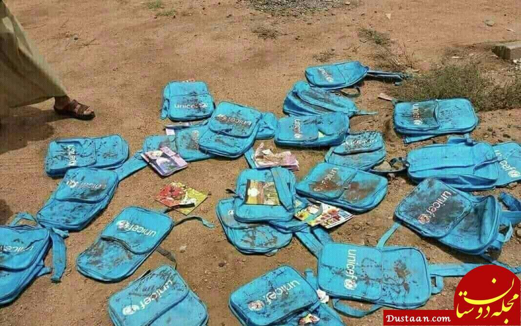 www.dustaan.com کیف هایی که به خاک و خون کشیده شدند +عکس