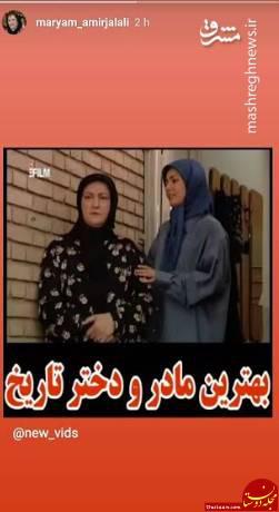 بهترین مادر و دختر تاریخ سریال های تلویزیون! +عکس