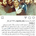 محسن رضایی عکس خود با هاشمی را منتشر کرد +عکس