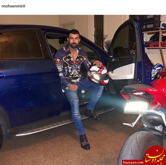 www.dustaan.com همسر بازیگر زن ایرانی چه ماشینی سوار می شود؟! +عکس