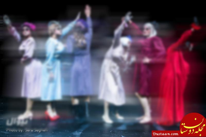 www.dustaan.com زن پوش ها راه فراری برای رسیدن به ابتذال +تصاویر