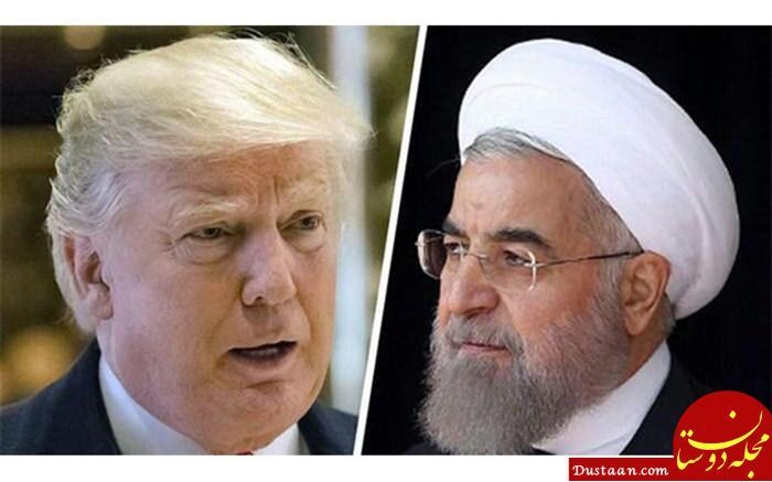 www.dustaan.com منتظر دیدار روحانی و ترامپ در نیویورک نباشیم