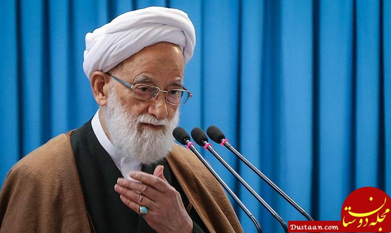 www.dustaan.com امامی کاشانی، خطیب نماز جمعه تهران: زیر بار مذاکره با آمریکا نمی رویم
