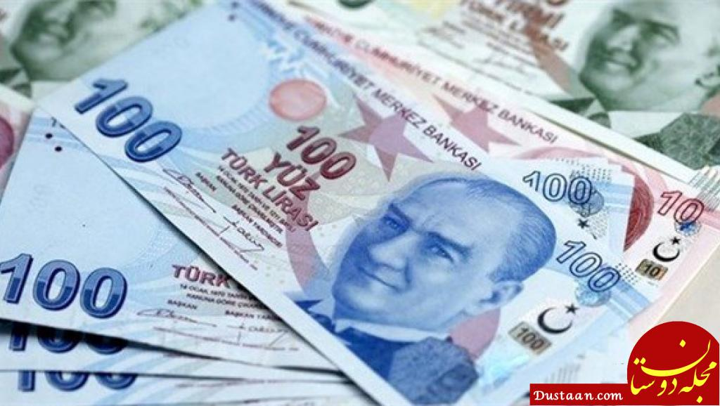 www.dustaan.com ارزش لیر ترکیه در عرض 14 ساعت، بیش از 20 درصد افت کرد