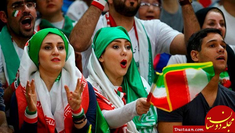 www.dustaan.com مسیر جداگانه برای ورود بانوان به ورزشگاه آزادی