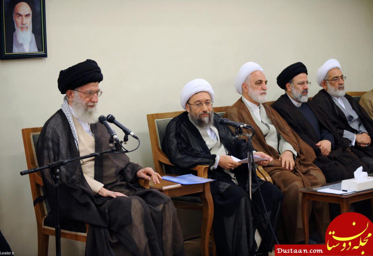 www.dustaan.com درخواست رییس قوه قضاییه از رهبر انقلاب و دستور آیت  الله خامنهای درباره برخورد با مفسدان اقتصادی