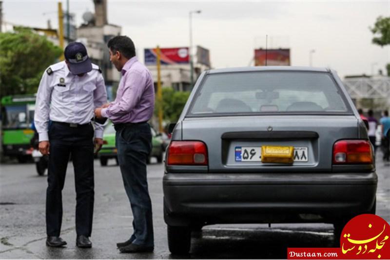 www.dustaan.com پلاک های دستکاری شده شناسایی می شوند