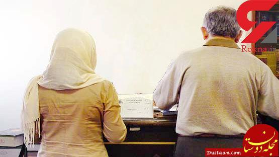 www.dustaan.com پیشنهاد بی شرمانه مرد پولدار تهرانی به دختر 22 ساله سرایدار +عکس