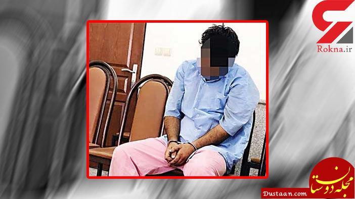 www.dustaan.com اعدام برای جوان شیطان صفت شبهای تهران + عکس