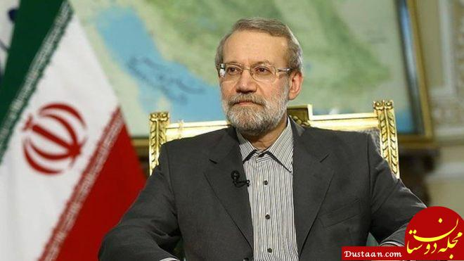 www.dustaan.com لاریجانی: مصرّیم که دولت باید کوچک و چابک شود