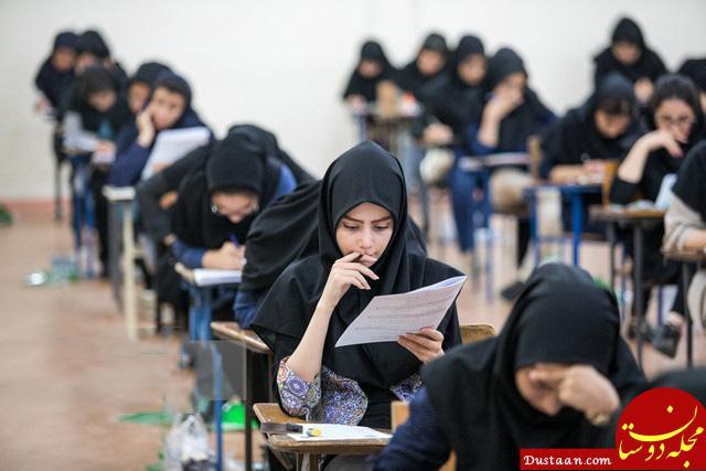 www.dustaan.com فردا؛ آخرین مهلت انتخاب رشته کنکور