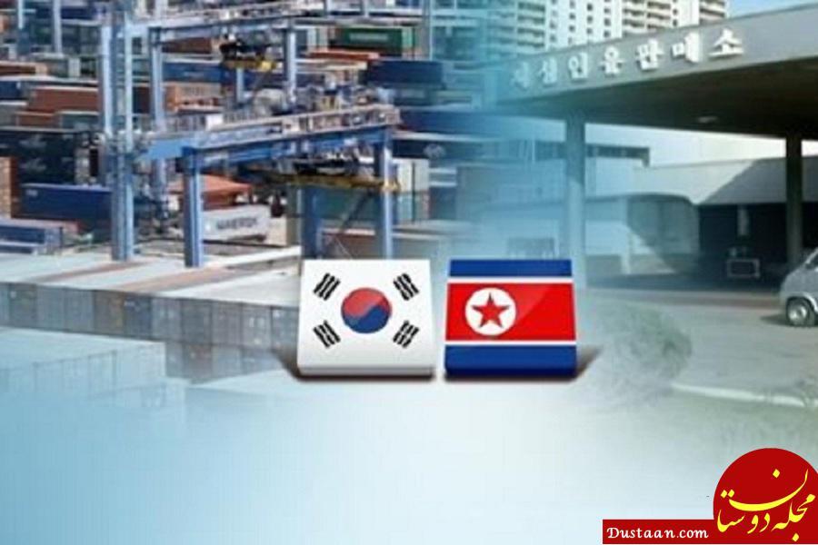 www.dustaan.com کره شمالی: ۱۰۰ روز از اعلامیه صلح پانمونجوم گذشته، اما هیچ نتیجهای حاصل نشده