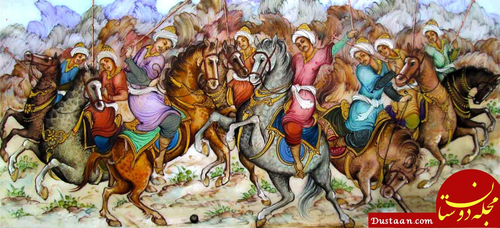www.dustaan.com سابقه بازی چوگان در شهرهای مختلف ایران