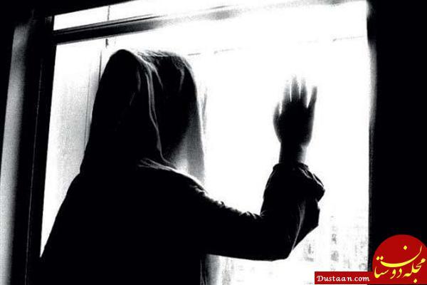 www.dustaan.com پسردایی ام به من تجاوز کرد،اما مادرش مرا مقصر دانست