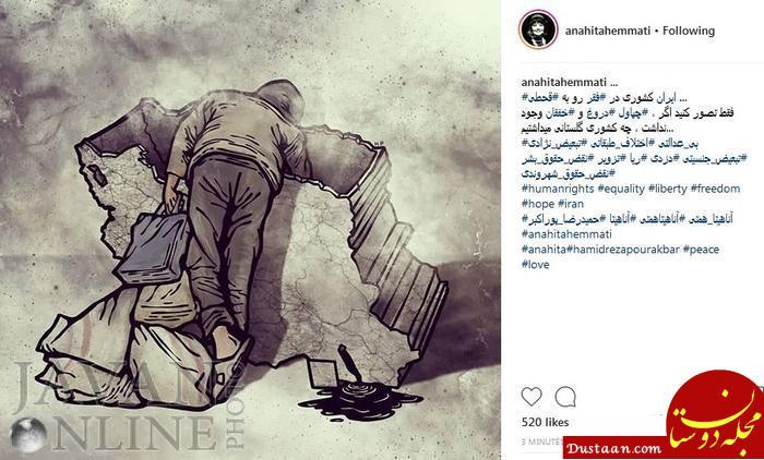 www.dustaan.com اظهارنظر جنجالی خانم بازیگر درباره ایران! +عکس