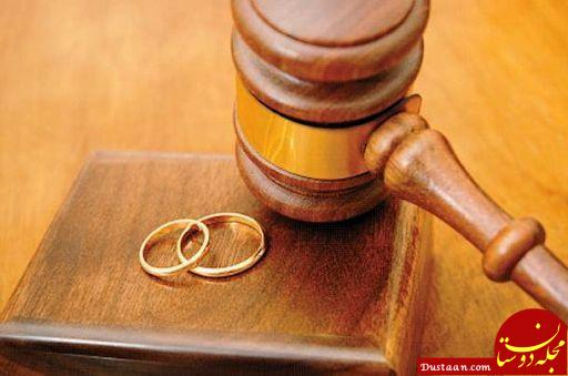 www.dustaan.com طلاق؛ پایان عشق مرد 70 ساله به دختر جوان