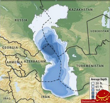 www.dustaan.com سهم ایران از دریای خزر چقدر است؟/ هرمیداس باوند: 20 درصد می خواهیم