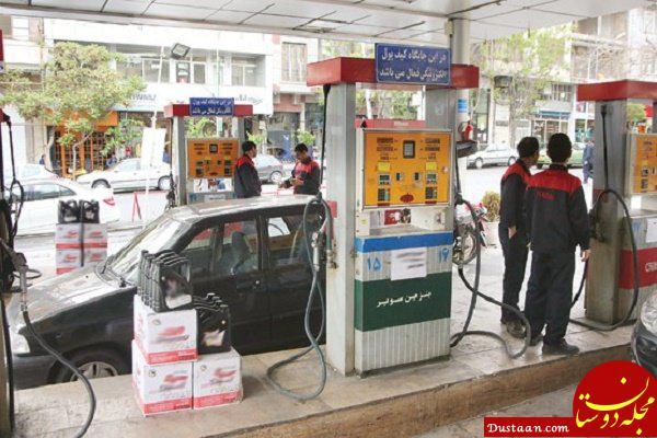 www.dustaan.com اتفاق عجیب در پمپ بنزین ها؛ کارت سوخت خریداریم!