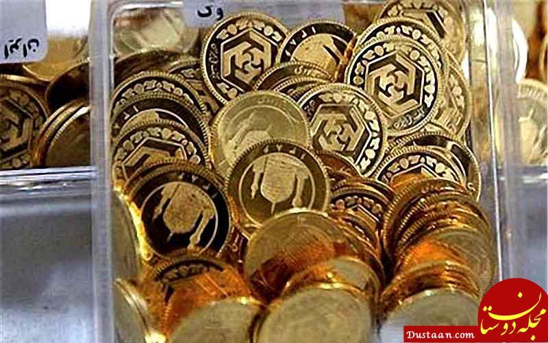 www.dustaan.com سکه به مرز 4 میلیون رسید/ هر گرم طلای 18 عیار 303 هزار تومان شد