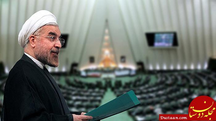 www.dustaan.com شاید بخواهند روحانی را عصبانی کنند / سوال از رئیس جمهوری در راستای تخریب روحانی است