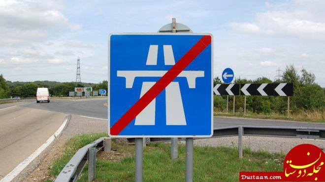 www.dustaan.com حذف تابلوهای راهنمایی در انگلستان