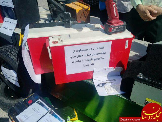 ماجرای سرقت 150 دکل در تهران +عکس
