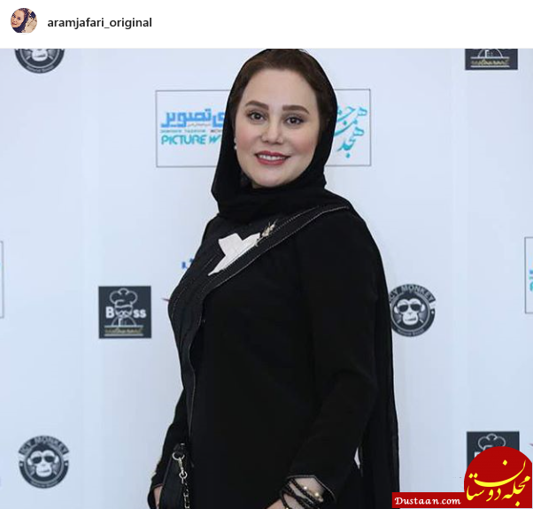 www.dustaan.com شایعه ای که برای خانم بازیگر دردسرساز شد! +عکس