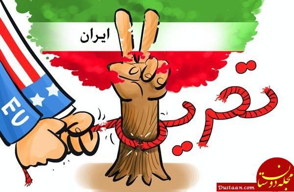www.dustaan.com واکنش آمریکا به کشورهای ناقض تحریم های ایران