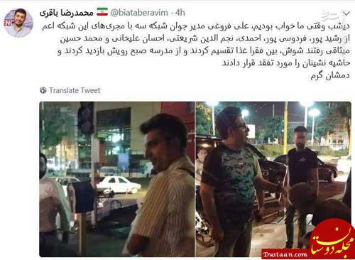 www.dustaan.com شب گردی فردوسی پور و رشیدپور در میدان شوش! +تصاویر