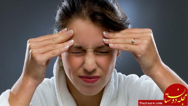 www.dustaan.com چرا زنان بیشتر از مردان به میگرن مبتلا می شوند؟