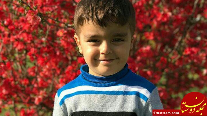 www.dustaan.com نامادری بی رحم مهابادی، پسربچه 5 ساله را با دندان پاره پاره کرد +تصاویر
