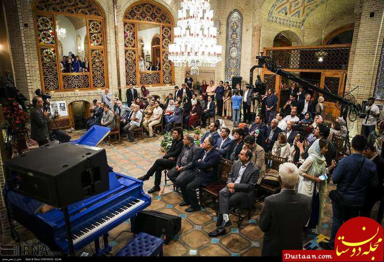 www.dustaan.com مراسم افتتاح یک رستوران عجیب در تهران! +تصاویر