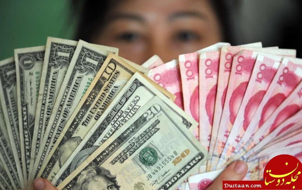 www.dustaan.com ذخایر پنهان ارزی چین چه قدر است؟