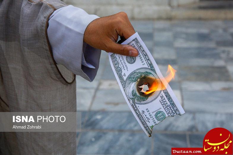 www.dustaan.com آتش زدن دلار توسط علما و طلاب در مدرسه فیضیه قم! +تصاویر