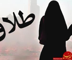 www.dustaan.com زنم دوستانش را برای ارتباط شوم با من اجیر کرده بود !