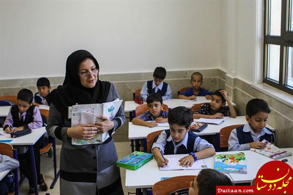 www.dustaan.com موافقت آموزش و پرورش با تعطیلات زمستانی مدارس