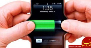 https://cdn.tekcrispy.com/wp-content/uploads/2018/08/app-ahorro-bateria-multidroid-moviles-smartphones-640x320.jpg