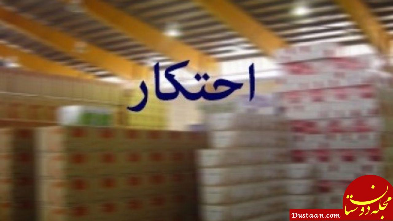 www.dustaan.com آغاز توزیع کالاهای احتکاری در کرمان
