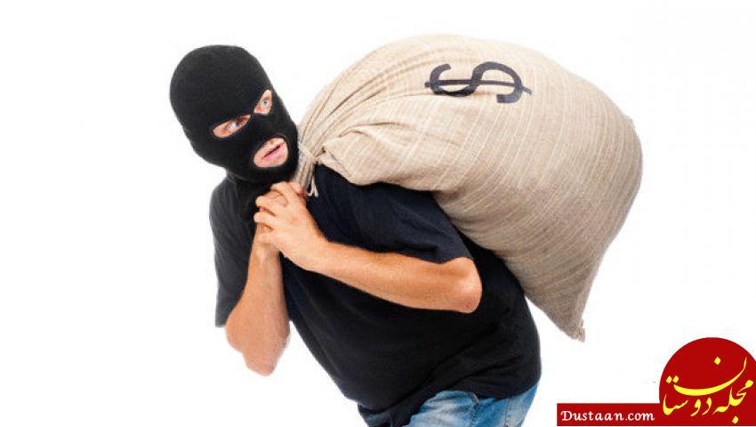 www.dustaan.com دزدیدن 90 سکه از خانه یک مدیر!