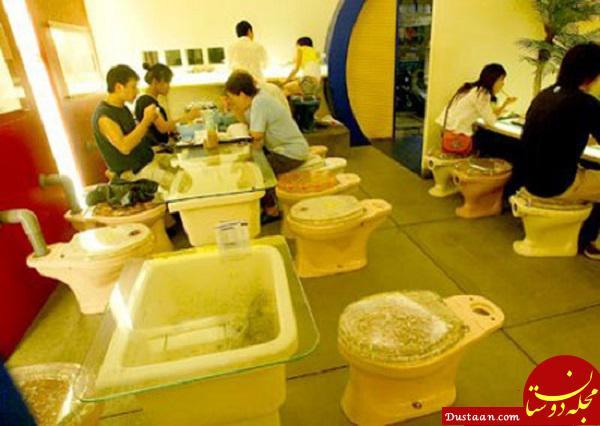 www.dustaan.com عجیب ترین رستوران هایی که تاکنون دیده اید! +تصاویر