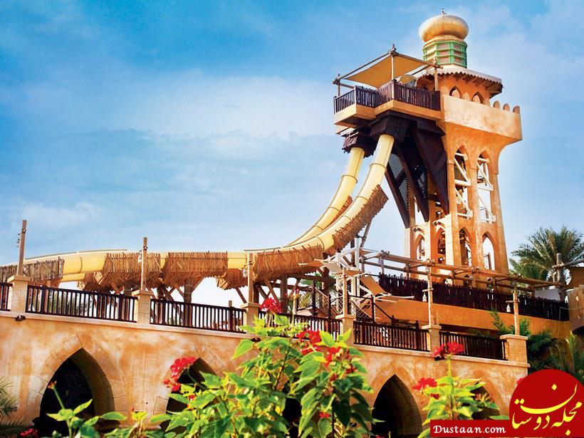 www.dustaan.com بزرگترین و جذاب تریت سرسره های آبی جهان را ببینید +تصاویر