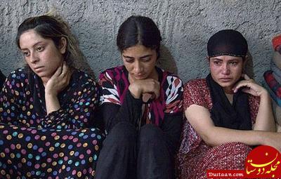 www.dustaan.com دیدار تصادفی دختر عراقی و خریدار داعشی در آلمان