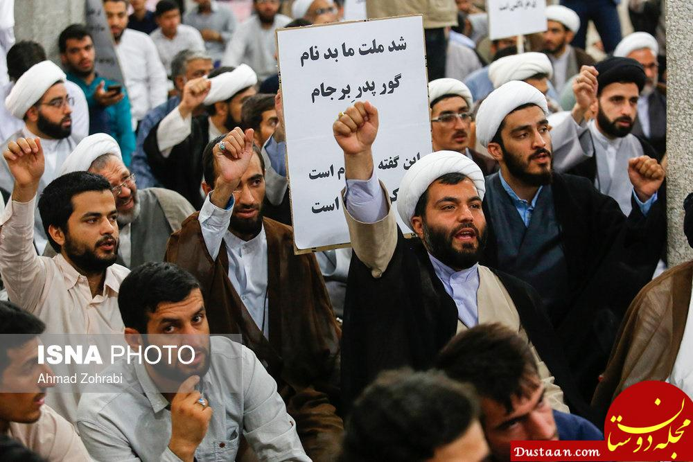 www.dustaan.com تجمع طلاب در قم، خودجوش بود؟!