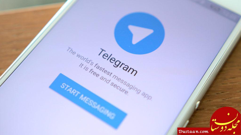 https://copify.ir/wp-content/uploads/2018/01/telegram-1-1024x576.jpg