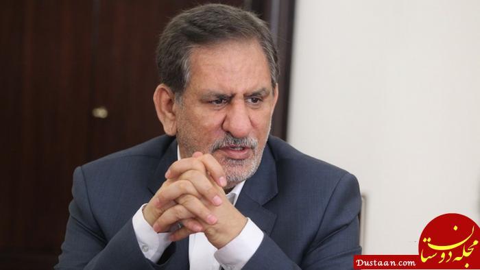 www.dustaan.com جهانگیری: فساد به برخی مسولان کشور رسیده است