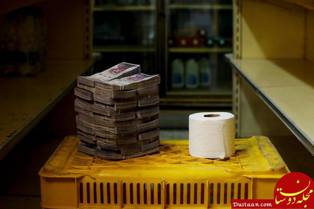 www.dustaan.com تصاویری عجیب از بی ارزش شدن پول ونزوئلا! +عکس
