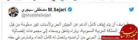www.dustaan.com گروه تروریستی پادشاه سعودی را ظالم خواند! +عکس