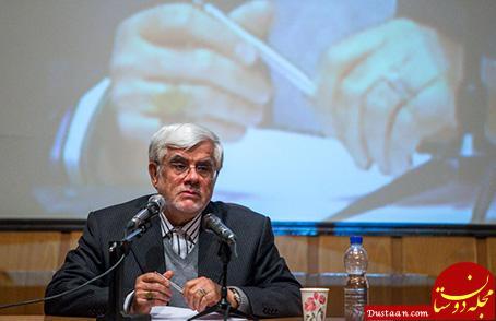 www.dustaan.com انتقاد کیهان از عارف/ تهمت اصلاح طلبی به گوگوش نمی چسبد