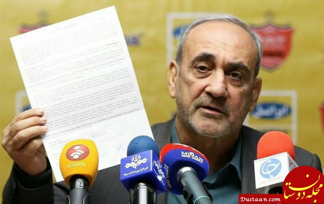 www.dustaan.com گرشاسبی: قاچاقی مدیرعامل پرسپولیس هستم؛ منتظریم از افغانستان مدیرعامل برای باشگاه بیاورند!